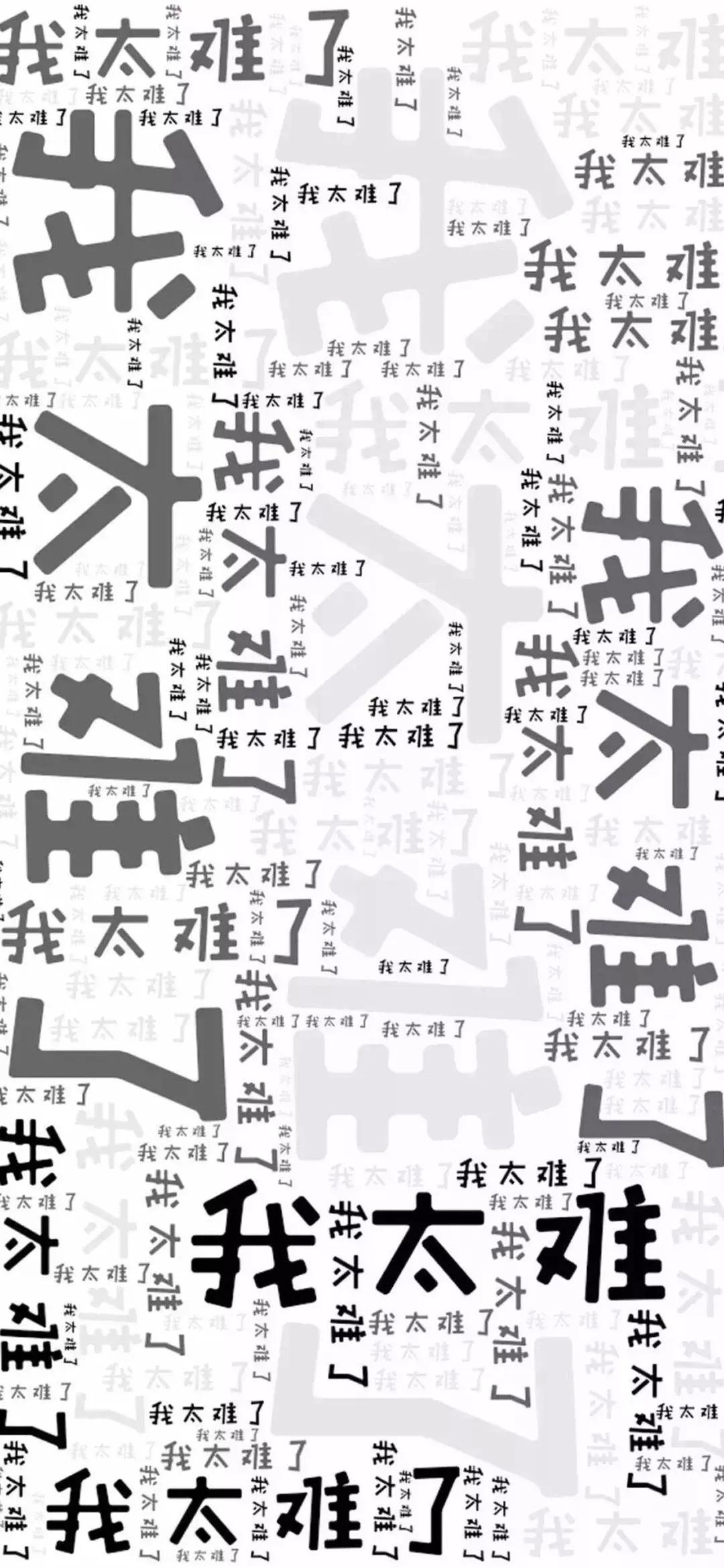 2019抖音最火手机锁屏壁纸高清无水印