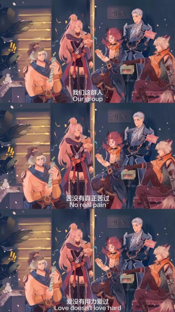 抖音最新热门王者三格丧壁纸(附原图)