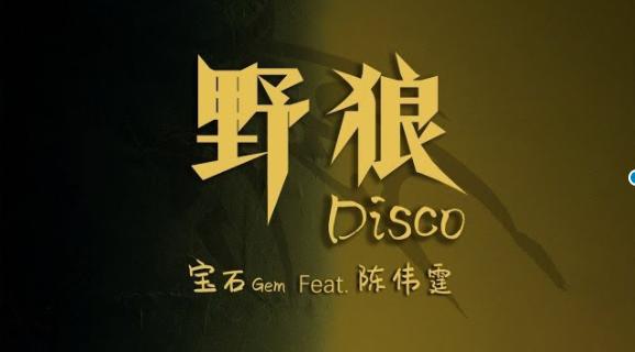 2019抖音最火的50首中文歌曲 2019抖音最火的中文歌曲排行榜