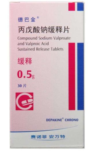 使用丙戊酸钠的副作用有哪些?丙戊酸钠的主要作用与功效
