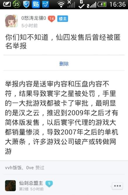 寰宇之星官网_北京寰宇之星软件有限公司倒闭内幕