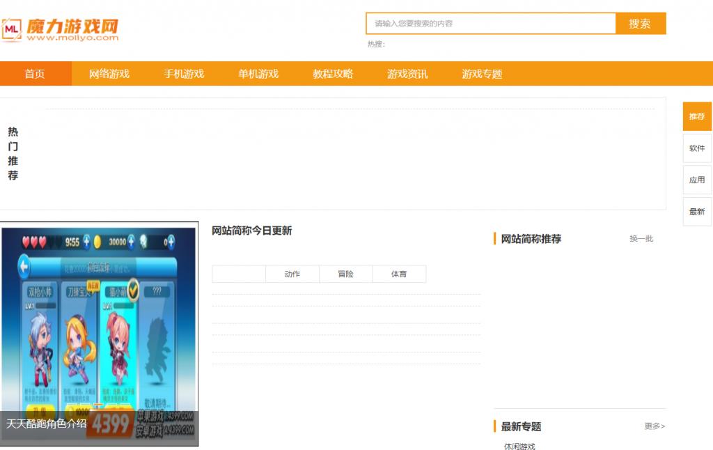 摩力游官网 上海摩力游数字娱乐有限公司