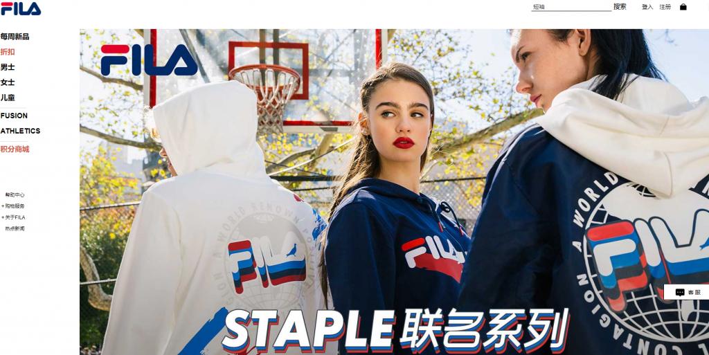 斐乐FILA中国官网 斐乐官方旗舰店