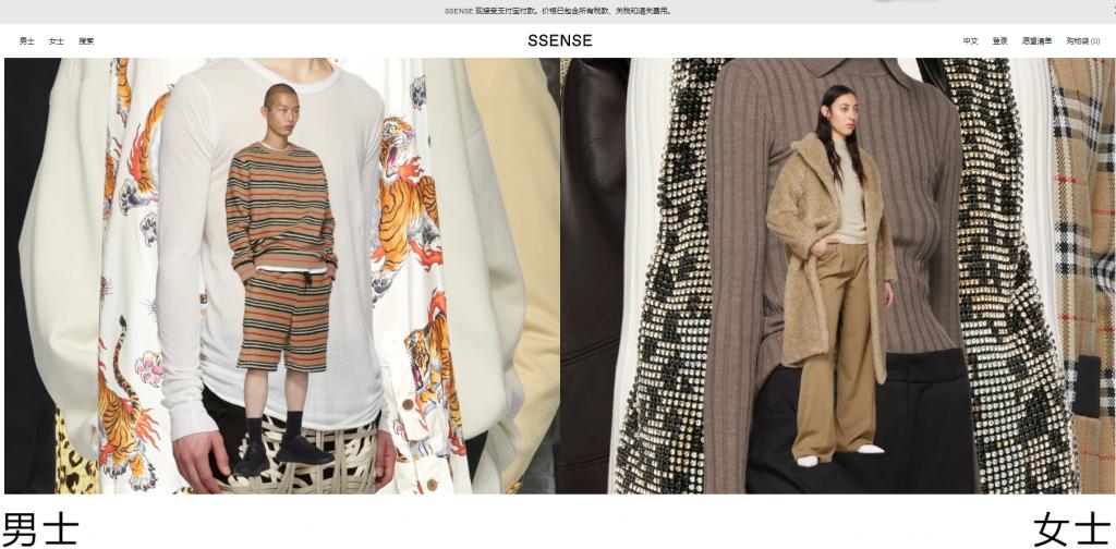 Ssense官网 加拿大在线奢侈品购物网站