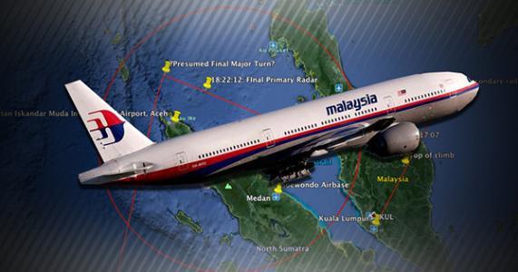 黑匣子是什么东西?马航MH370黑匣子为什么找不到