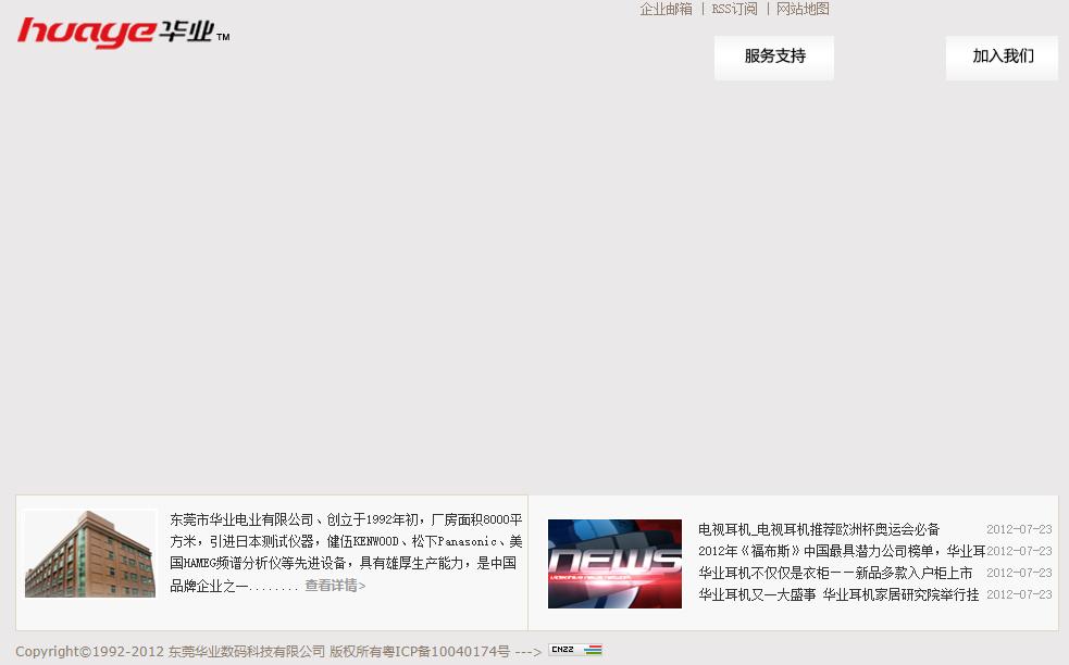 Gboy华业高宝官网 华业高宝官方旗舰店