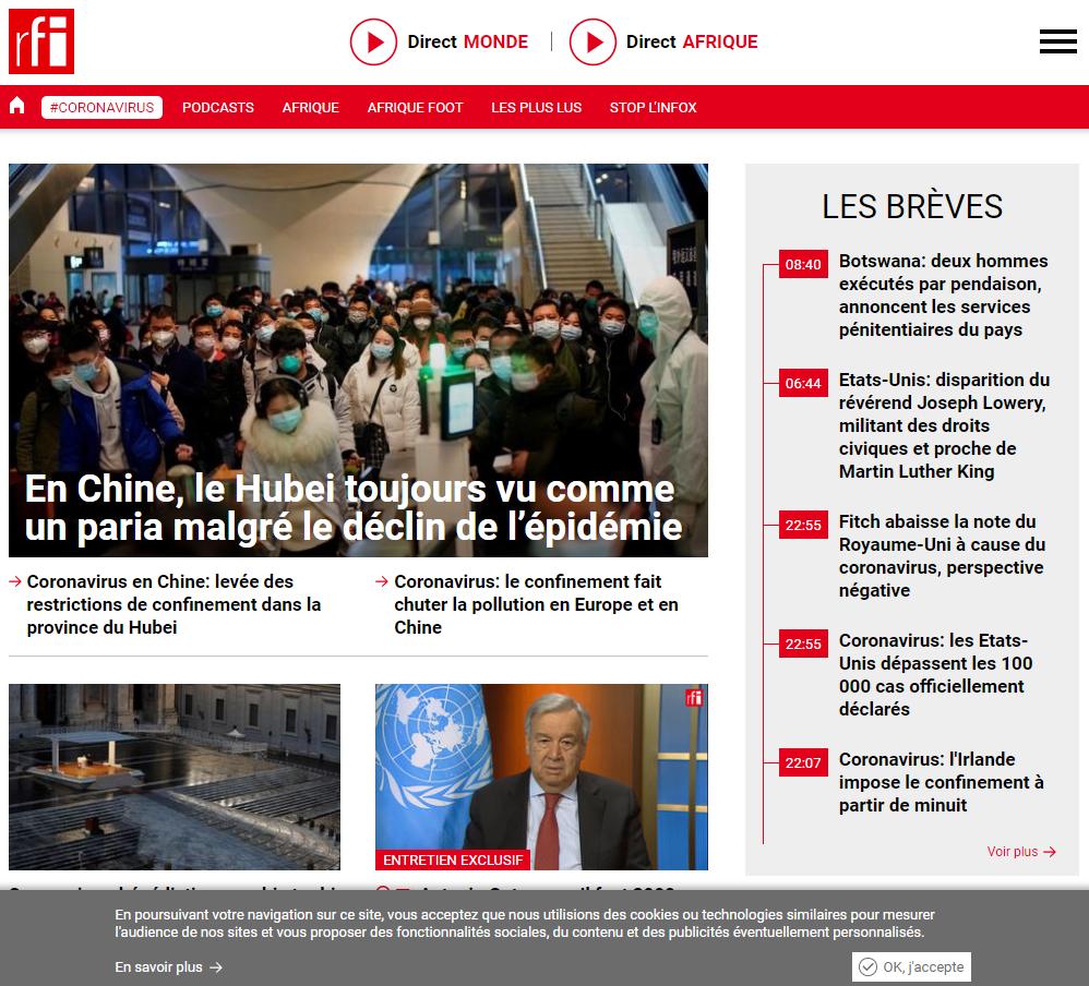 法国国际广播电台 面向全球播音的广播集团