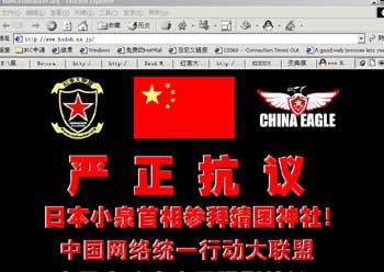 盘点中日美越三次黑客大战 中国红客:与世界各国黑客组织都交过手,战功显赫