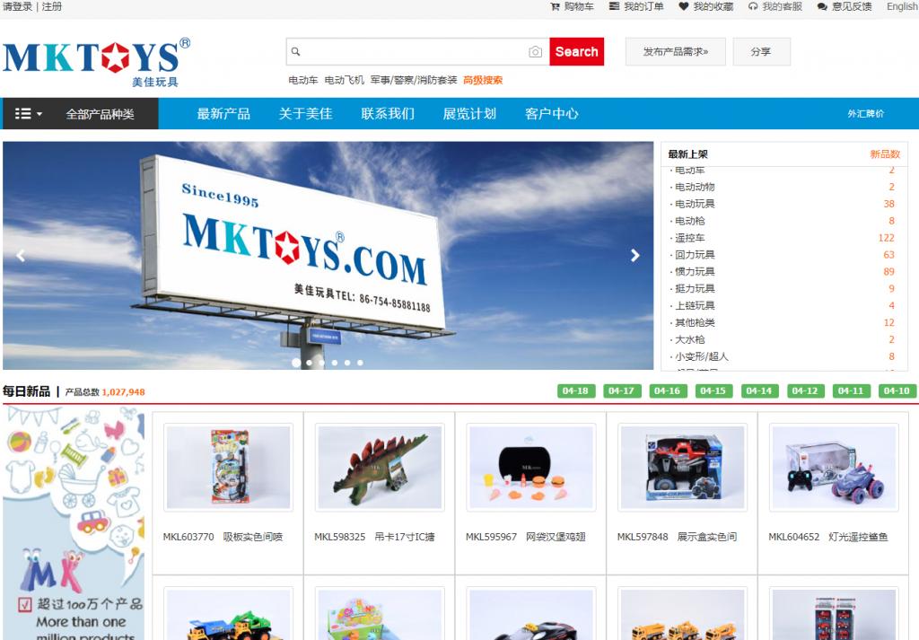 Mktoys美佳玩具官网介绍 品类齐全的中国玩具出口商
