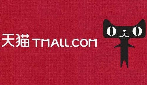 娱乐圈鹅厂是哪个公司?其他互联网公司的称号有哪些?