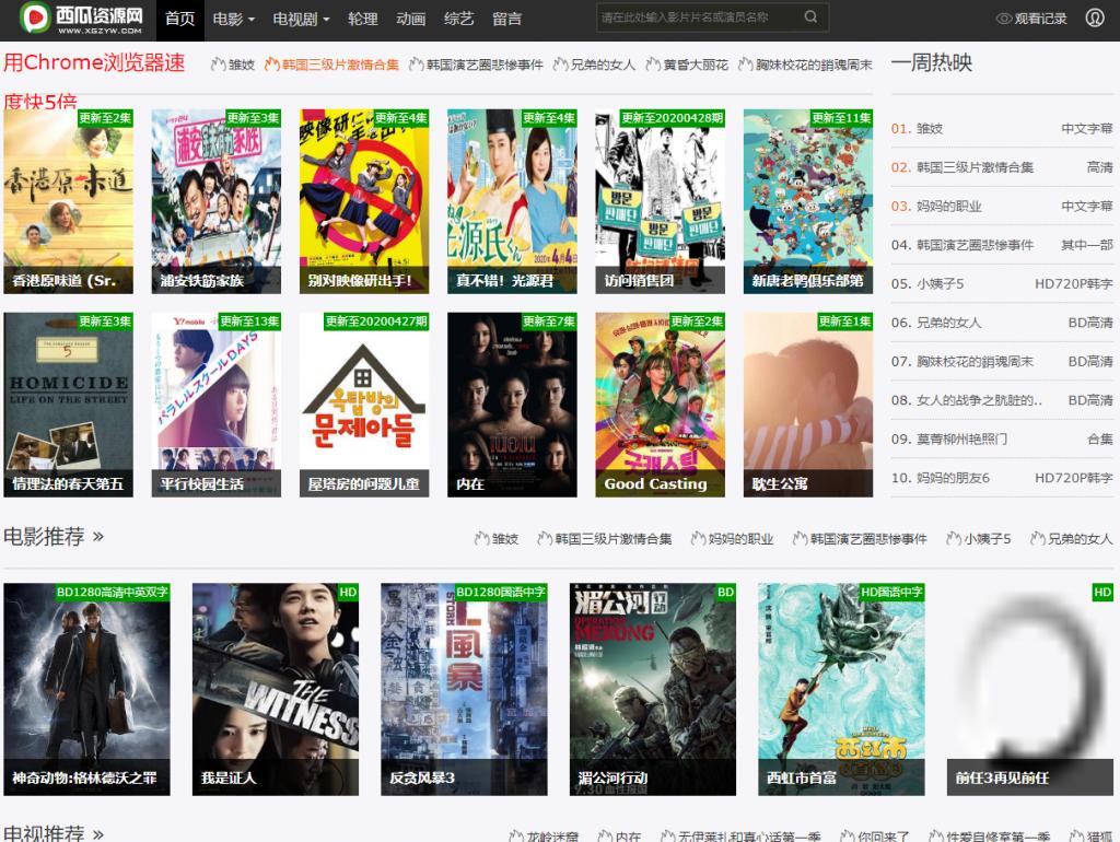 红旅漫画 日本动漫,动画片大全,高清动漫,里番动漫