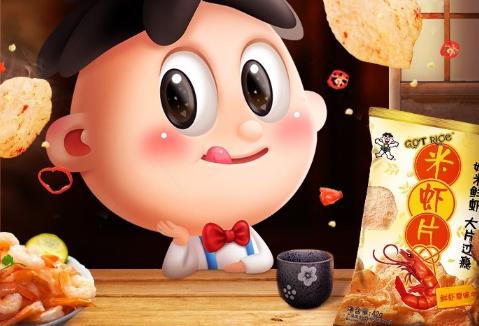 旺旺米虾片新品大概是什么味道?好不好吃?