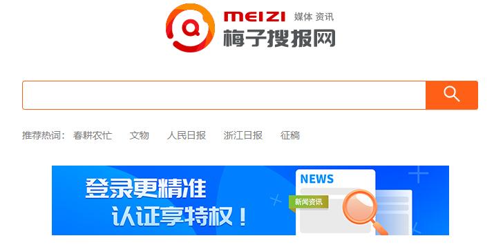 搜报网(soubao)提供报纸数字化服务,报纸电子版