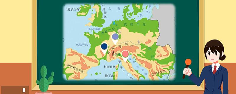 阿尔卑斯山在哪个国家?阿尔卑斯山和哪个国家比较近?