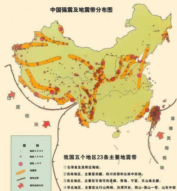 中国最不容易地震的省是哪个?中国十大最不容易地震的城市