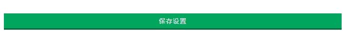 西林街(xilinjie)干净的搜索引擎,高清电影百度云下载