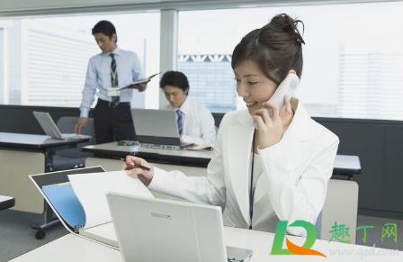 未知电话接了有风险吗?是诈骗电话吗?如何防止电话诈骗