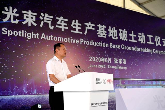 长城宝马合作走出坚实一步,光束汽车计划2021年投产首款车型