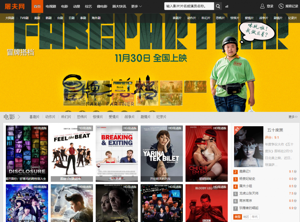 屠夫网 最新电影,电视剧大全,免费视频在线观看网站