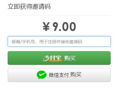 REG007网站注册码