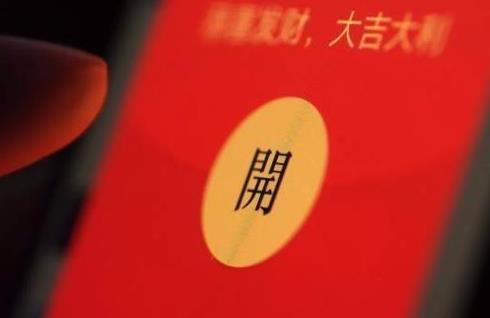微信红包最多能发多少钱?微信怎么发大额红包