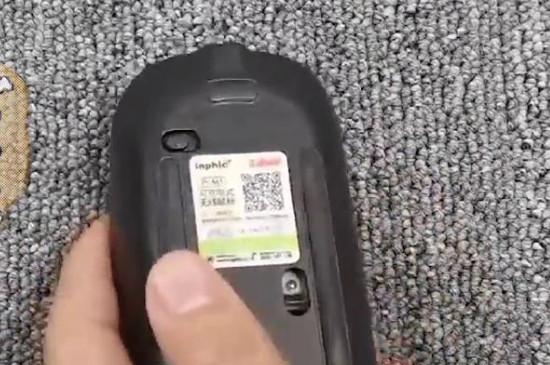 无线鼠标怎么充电?图文步骤教程