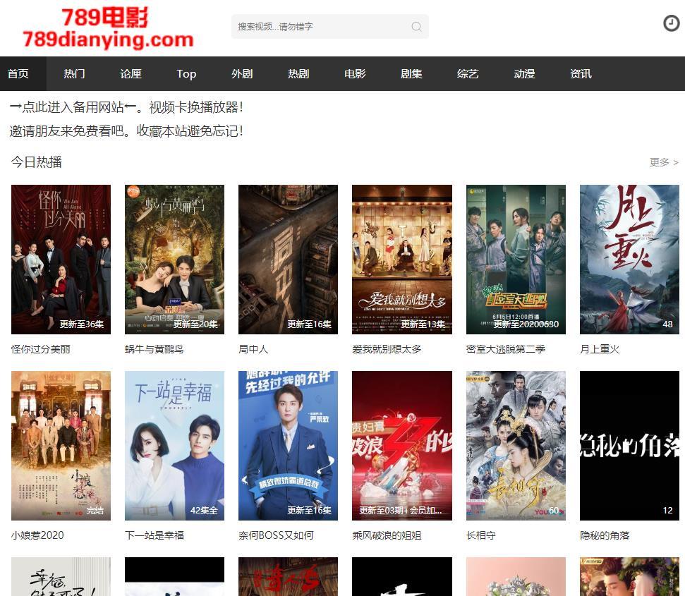 789电影网(789dianying)免费在线看电影,最新电影,电视剧