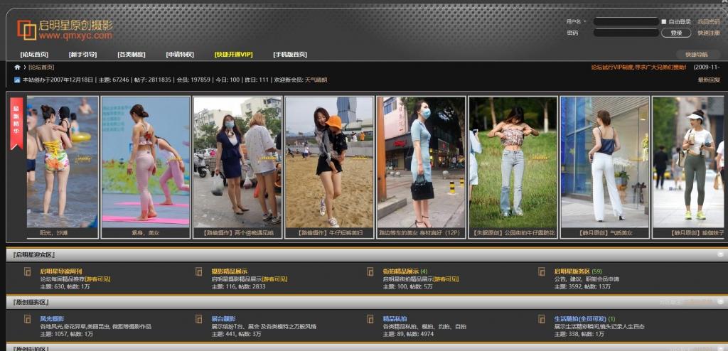 启明星摄影(qmxyc)原创摄影,街拍,导读周刊