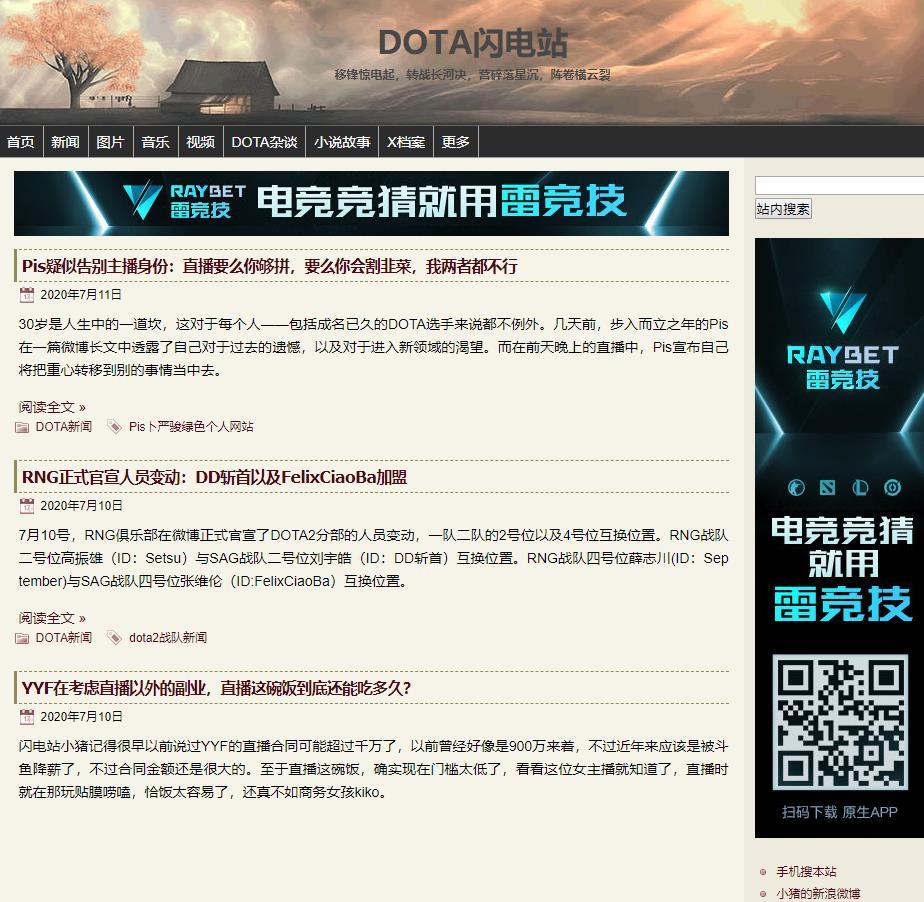 DOTA闪电站_DOTA视频音乐,小说故事,地图攻略下载