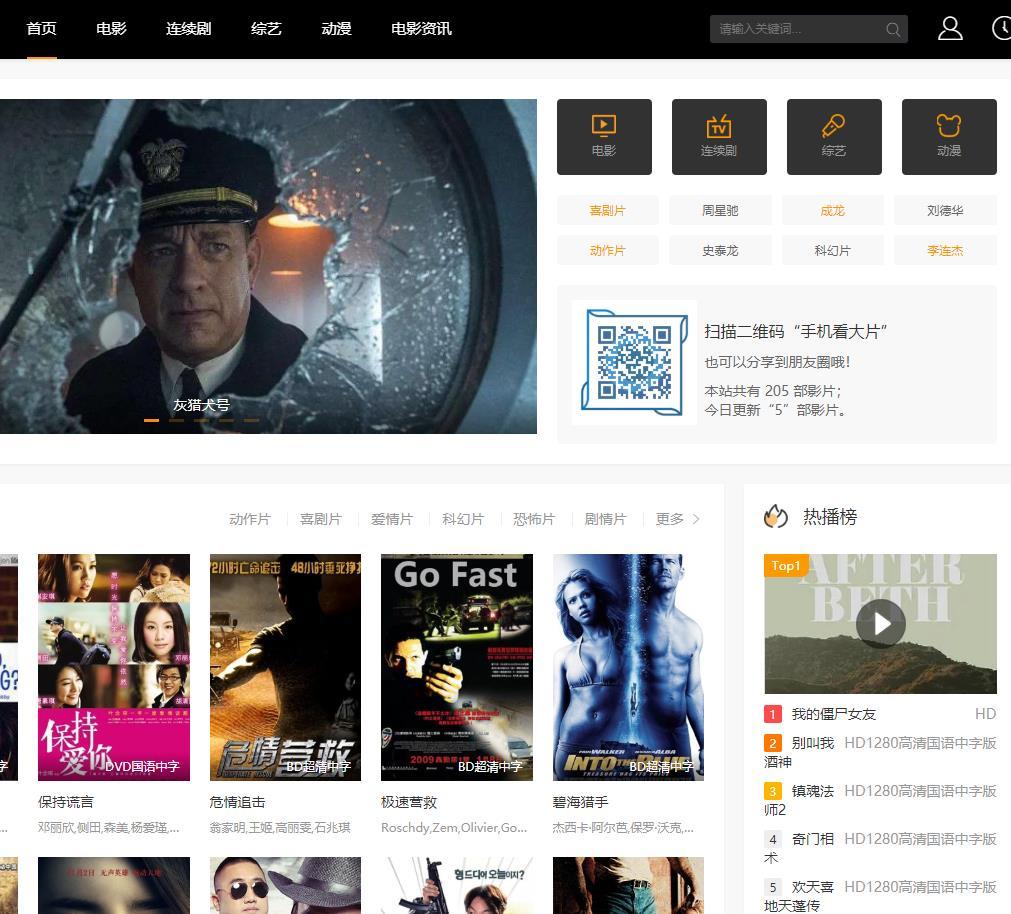 8899电影网 最新电影,热播电视剧,免费在线影视网