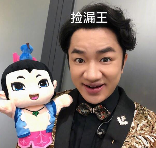王祖蓝为什么叫捡漏王,小飞象?李亚男为什么喜欢王祖蓝?