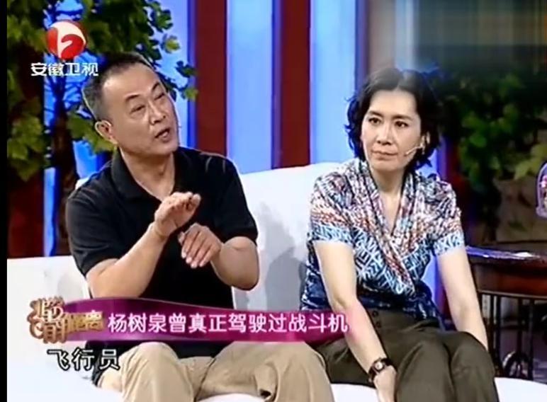 杨树泉老婆一家三口照片,他现状如何?