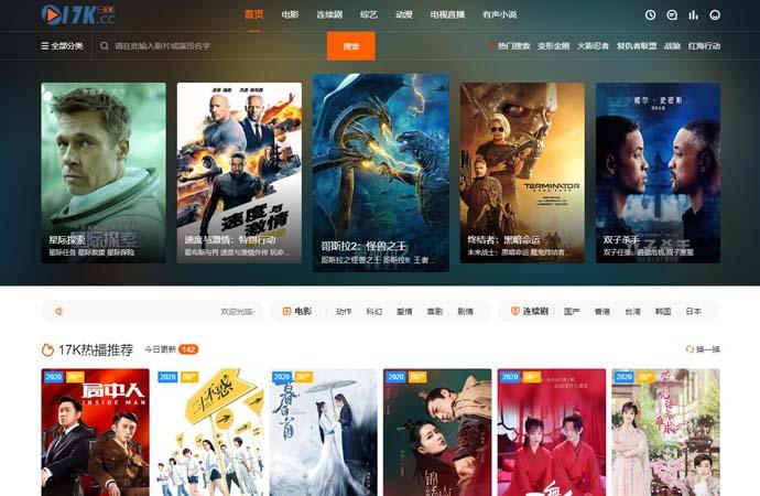 17k影视:最新国语大片,免费国语电影在线观看