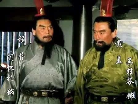 吴桂苓年轻时候的照片,他演的镇元大仙经典剧照来了