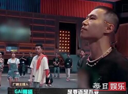 中国新说唱李尔新扔链子怎么回事?最后加入了GAI的战队了吗?