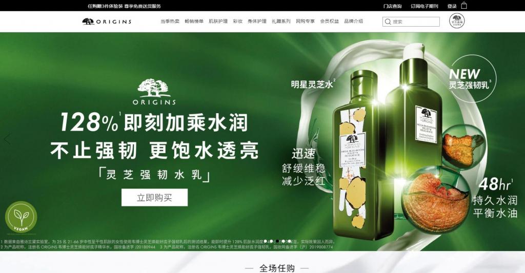 Origins悦木之源中国官网 悦木之源官方旗舰店