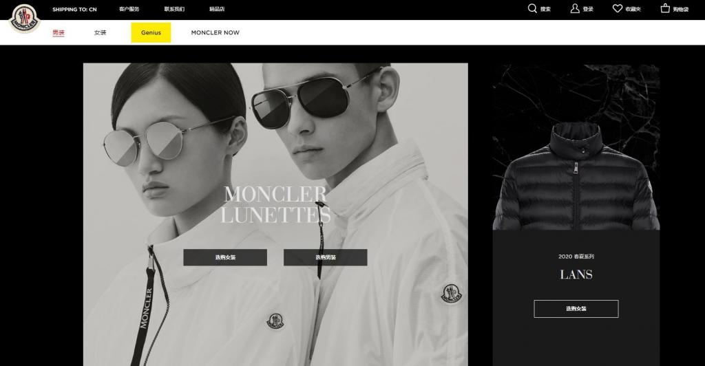 Moncler盟可睐中国官网 Moncler羽绒服官方旗舰店