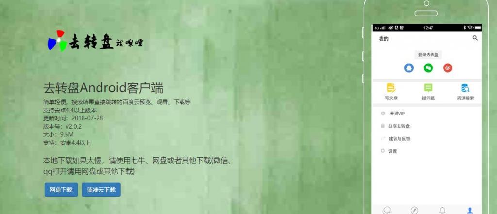 去转盘网(quzhuanpan)我嚓哩(Q站)让人惊叹不已  第2张