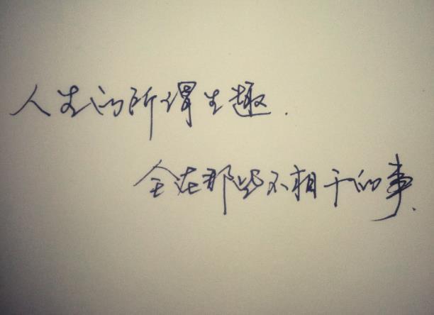 涂磊老师爱情忠告语录,句句经典深刻
