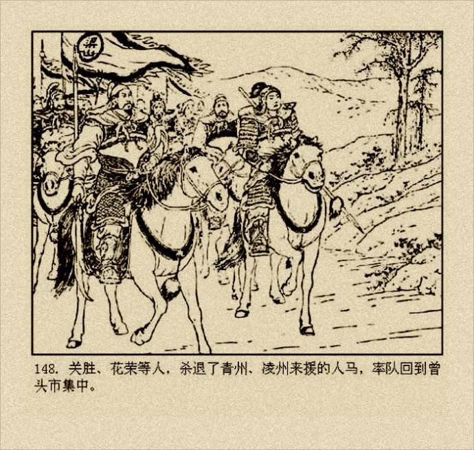 曾头市是现在哪里,山东凌州曹县砖庙镇