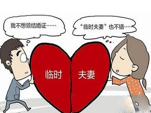未婚同居中要注意的问题,未婚同居的三大禁忌,第一种最容易分手!