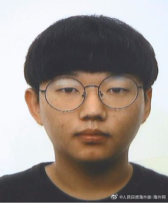 韩国N号房创建人被公开示众,受害者有50人包括未成年