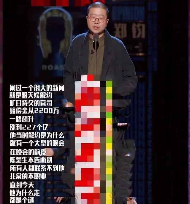 为什么陈楚生被雪藏 封杀后现状惨淡还能再次翻红吗