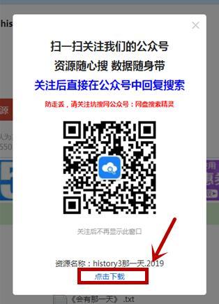坑搜网(kengso)百度云搜索,网盘搜索,百度云资源  第5张