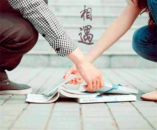 夫妻平淡而幸福的句子分享,形容夫妻日子平淡而幸福的句子