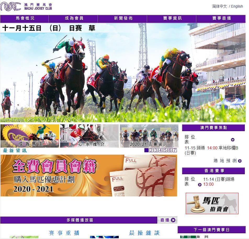 澳门赛马会(mjc)主页-官方网站
