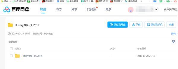 坑搜网(kengso)百度云搜索,网盘搜索,百度云资源  第6张