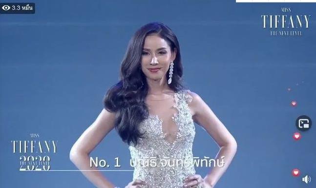 2020年泰国小姐选美结果出炉:看一看今年的泰国佳丽们
