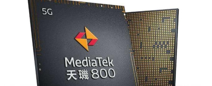 天玑800处理器好吗?联发科天玑800的处理器怎么样?