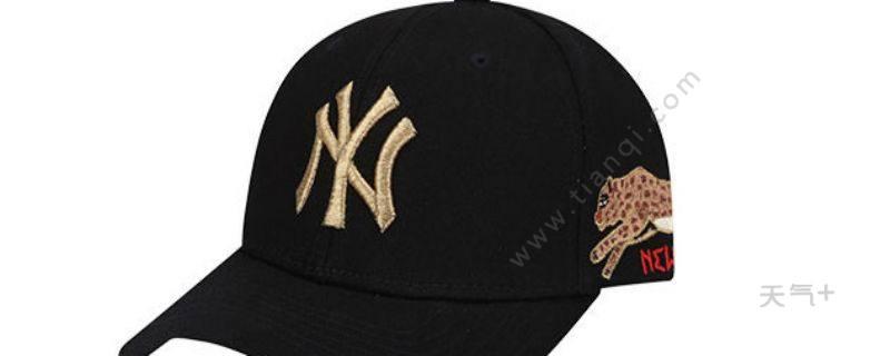YN标志的帽子衣服是什么牌子?YN是什么牌子好吗?